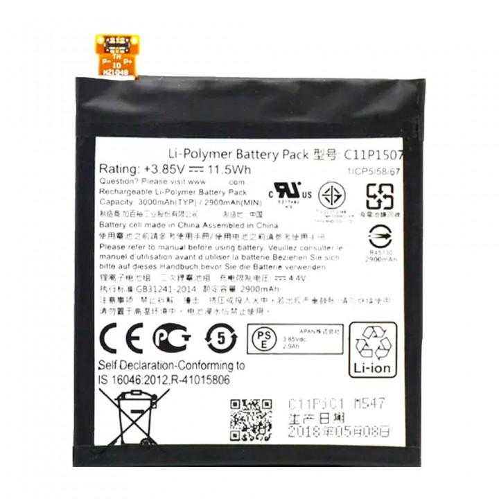 Аккумулятор Asus C11P1507 / C11PJC1 (2900 mAh)
