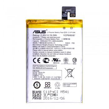Аккумулятор Asus C11P1508 (5000 mAh)