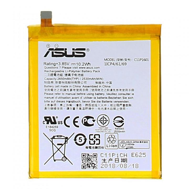 Аккумулятор Asus C11P1601 (2500 mAh)