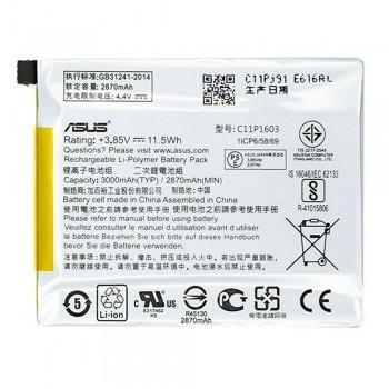 Аккумулятор Asus C11P1603 / C11P1605 (3380 mAh)