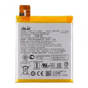 Аккумулятор Asus C11P1606 (2900 mAh)