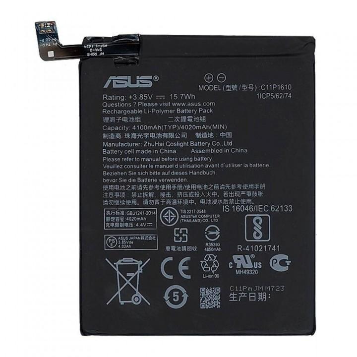 Аккумулятор Asus C11P1610 (4100 mAh)