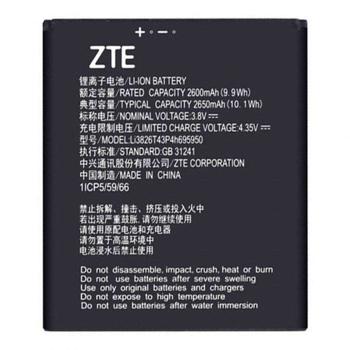 Аккумулятор ZTE Li3826T43P4H695950 для ZTE Blade A5 2019 / Blade A3 2020 (2650 mAh)