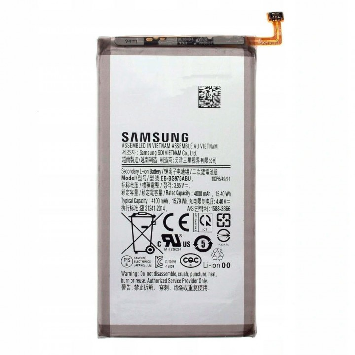Аккумулятор EB-BG975ABU для Samsung G975 Galaxy S10 Plus (4100 mAh)