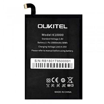 Аккумулятор Oukitel K10000 для Oukitel K10000 (10000 mAh)