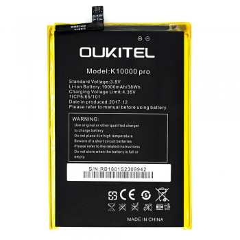 Аккумулятор Oukitel K10000 Pro для Oukitel K10000 Pro (10000 mAh)