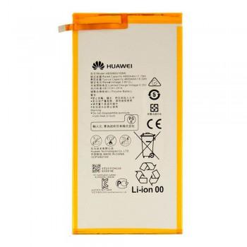 Аккумулятор Huawei HB3080G1EBW (4800 mAh)