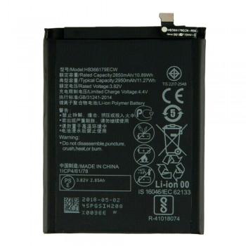 Аккумулятор Huawei HB366179ECW (2950 mAh)