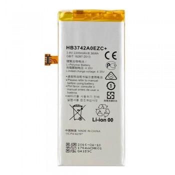Аккумулятор Huawei HB3742A0EZC+ (2200 mAh)