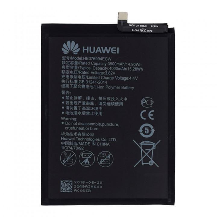 Аккумулятор Huawei HB376994ECW (4000 mAh)