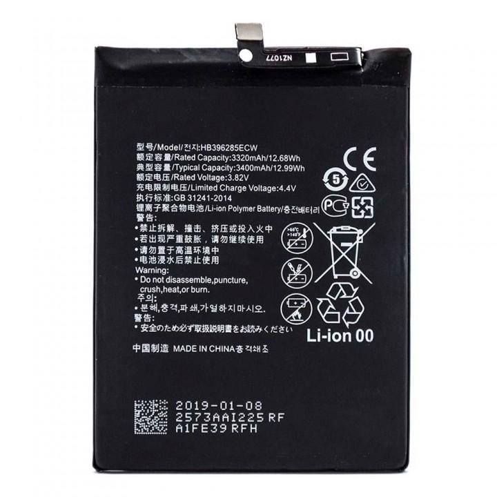 Аккумулятор Huawei HB396285ECW для Huawei Honor 10 / P20 (3400 mAh) (Original PRC)