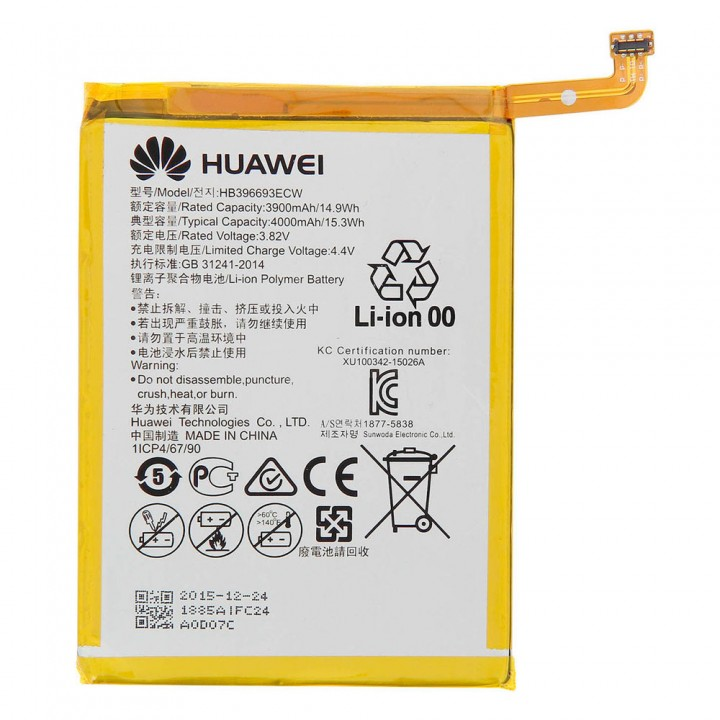 Аккумулятор Huawei HB396693ECW (3900 mAh)