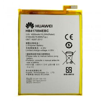 Аккумулятор Huawei HB417094EBC / HB417094ECW (4000 mAh)
