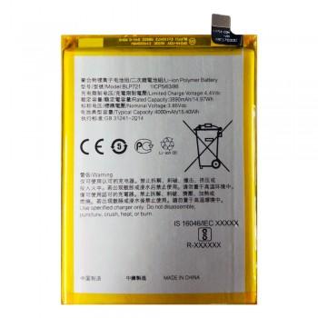 Аккумулятор Oppo BLP721 для Oppo Realme C2 (4000 mAh)