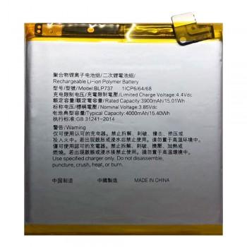 Аккумулятор Oppo BLP737 для Oppo Reno2 / Reno2 Z (4000 mAh)