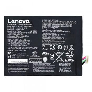 Аккумулятор Lenovo L11C2P32 / L12D2P31 (6350 mAh)
