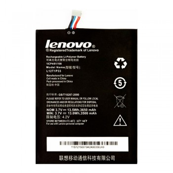 Аккумулятор Lenovo L12T1P33 (3650 mAh)