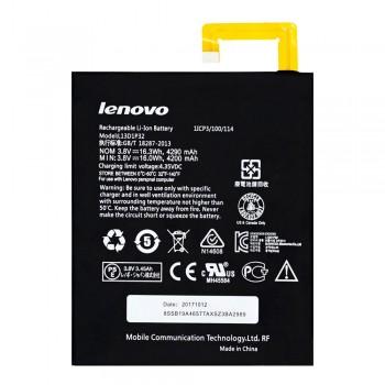 Аккумулятор Lenovo L13D1P32 (4200 mAh)