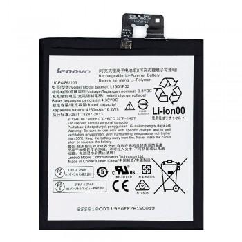 Аккумулятор Lenovo L15D1P32 (4250 mAh)