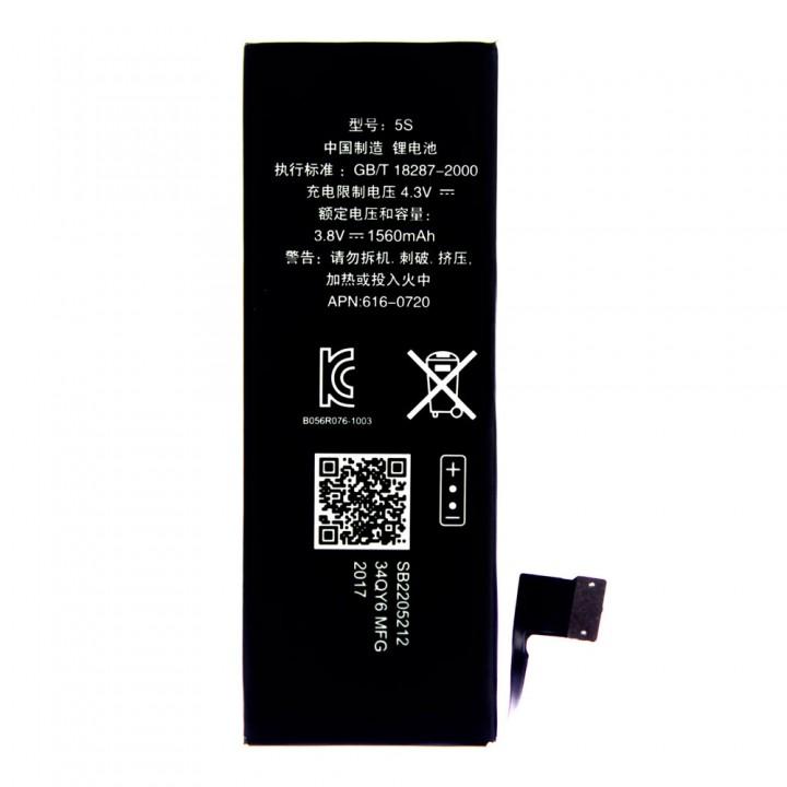 Аккумулятор для Apple iPhone 5 (1440 mAh)