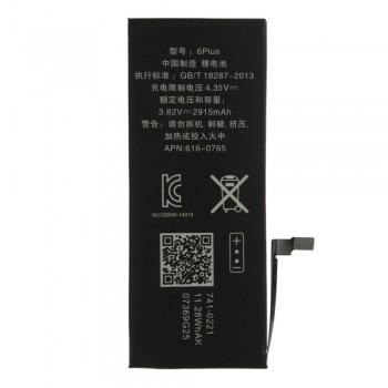 Аккумулятор для Apple iPhone 6 Plus (2915 mAh)
