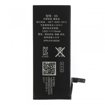 Аккумулятор для Apple iPhone 6s (1715 mAh)