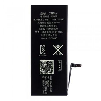 Аккумулятор для Apple iPhone 6s Plus (2750 mAh)
