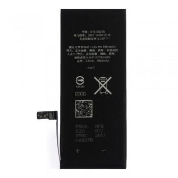 Аккумулятор для Apple iPhone 7 (1960 mAh)