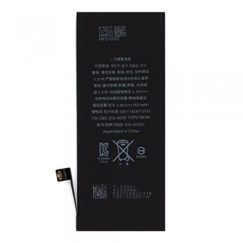 Аккумулятор для Apple iPhone 8 (1821 mAh)