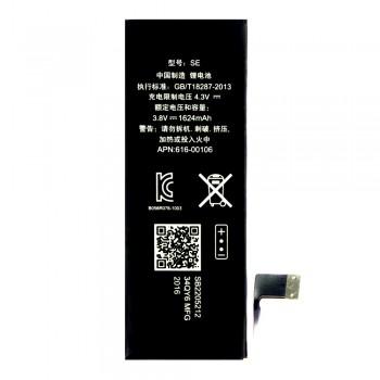 Аккумулятор для Apple iPhone SE (1624 mAh)