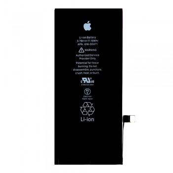 Аккумулятор для Apple iPhone Xr (2942 mAh)