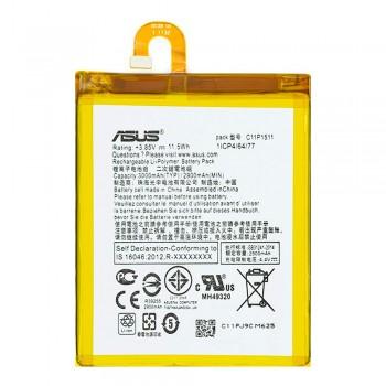 Аккумулятор Asus C11P1511 для ZenFone 3 (2900 mAh)