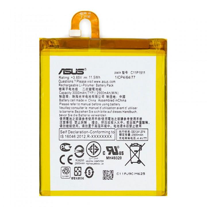 Аккумулятор Asus C11P1511 для ZenFone 4 Selfie (2900 mAh)