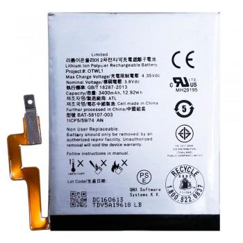 Аккумулятор BAT-58107-003 для BlackBerry Q30 Passport (3400 mAh)