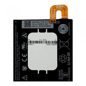 Аккумулятор Google G011A-B для Google Pixel 2 (2700 mAh)