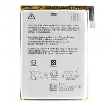 Аккумулятор Google G013A-B для Google Pixel 3 (2915 mAh)