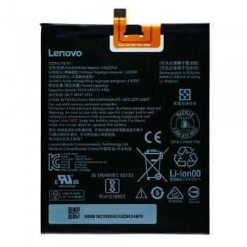 Аккумулятор Lenovo L16D1P32 для Lenovo PB2-650M Phab 2 (4050 mAh)