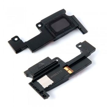 Звуковой динамик для Asus ZenFone 2 (ZE550CL / ZE550ML / ZE551ML) в рамке