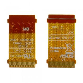 Шлейф Asus ME372CG (LCD)