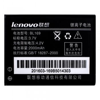 Аккумулятор Lenovo BL169 для Lenovo A789 / S560 (2000 mAh)
