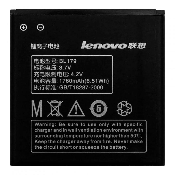 Аккумулятор Lenovo BL179 для Lenovo A580 / A660 / S680 (1500 mAh)