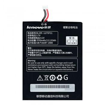 Аккумулятор Lenovo BL195 (L12T1P31) для Lenovo A2107 / A2207 (3550 mAh)
