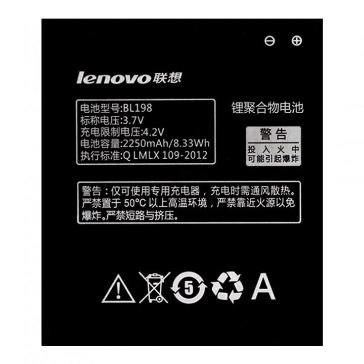 Аккумулятор Lenovo BL198 для Lenovo A678t / A830 / A850 / S880i / S890 (2250 mAh)