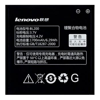 Аккумулятор Lenovo BL200 для Lenovo A580 / A700e (1700 mAh)