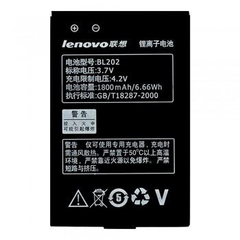 Аккумулятор Lenovo BL202 для Lenovo MA168 / MA169 / MA668 (1800 mAh)