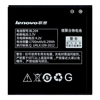 Аккумулятор Lenovo BL204 для Lenovo A586 / A630t / A670t / A765e / S696 (1700 mAh)