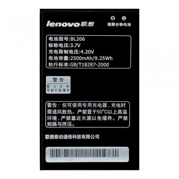 Аккумулятор Lenovo BL206 для Lenovo A600e / A630 / A630e (2500 mAh)