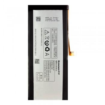 Аккумулятор Lenovo BL207 для Lenovo K900 (2500 mAh)