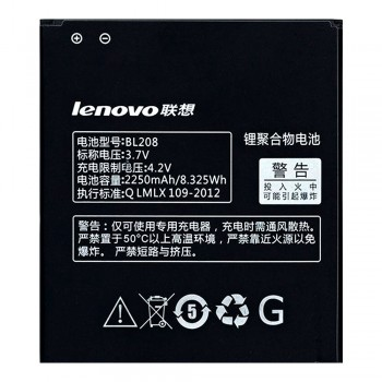 Аккумулятор Lenovo BL208 для Lenovo S920 (2250 mAh)
