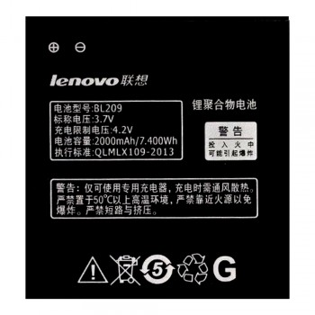 Аккумулятор Lenovo BL209 для Lenovo A378T / A398T / A516 / A706 / A760 (2000 mAh)